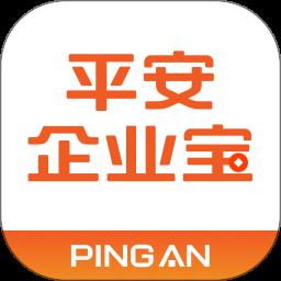 平安企业宝app
