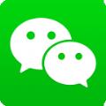 微信8.07版本官方版下载安装
