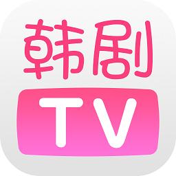 韩剧TV电视盒子版apk
