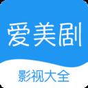 美剧天堂app最新版