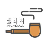 烟斗村app