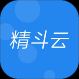 金蝶精斗云手机版app