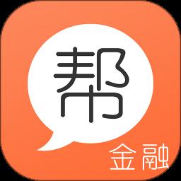 金融考试帮app