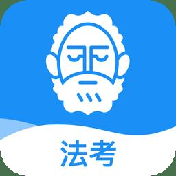觉晓司考手机版