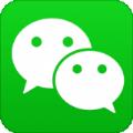 微信8.0.10版本官方版安装安卓版