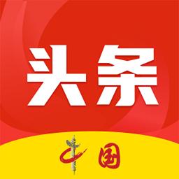 中国头条新闻网
