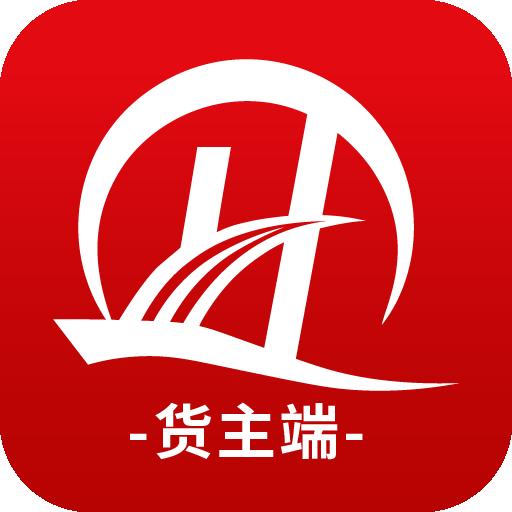 货运九州托运人端app