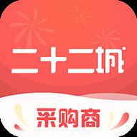 二十二城app