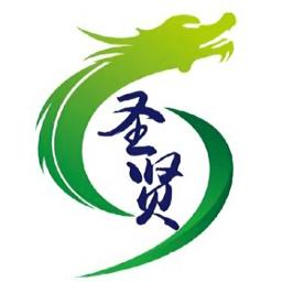东莞圣贤教育学校