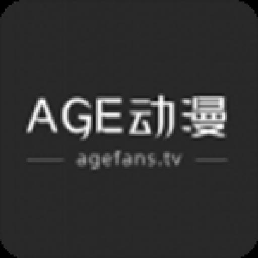 age动漫app最新版