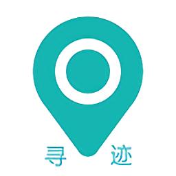 寻迹tracker软件