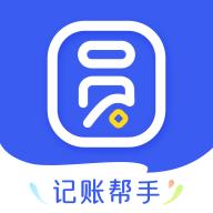 圆猿记账app