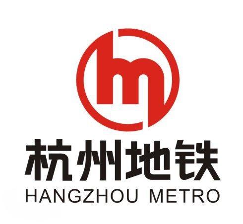 杭州地铁线路图高清版