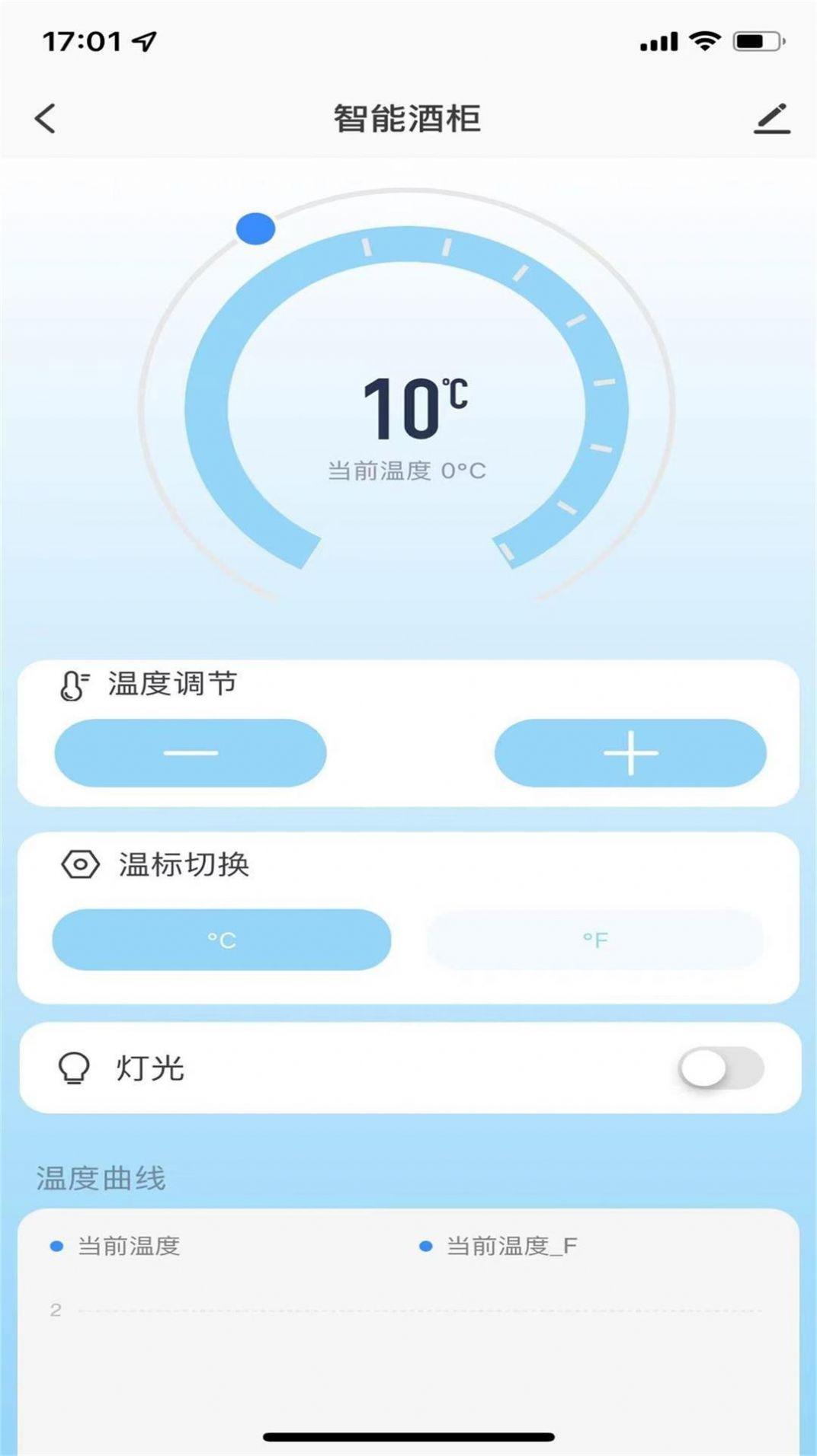 大磐智能app