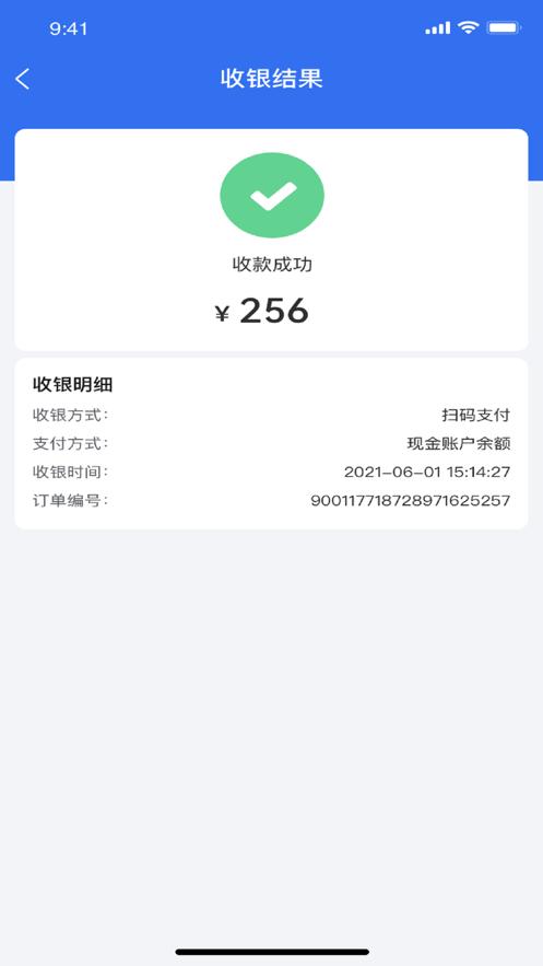 新昌本地宝商家端app