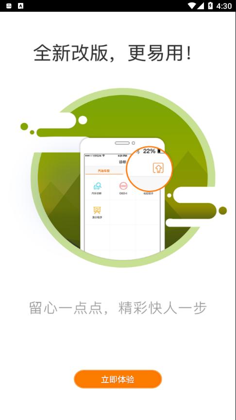 IMSC80 app