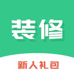装修房子app