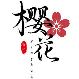 樱花影视免费版