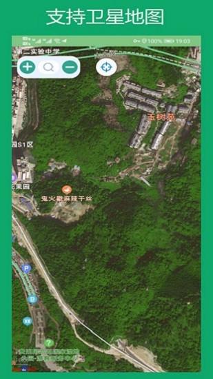 3d地图导航软件