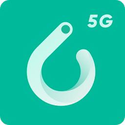 5G流量管家官方正版