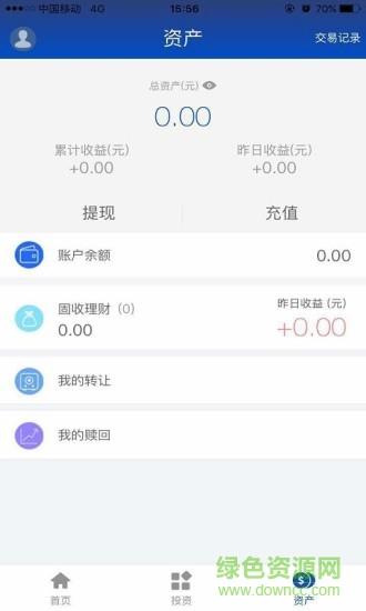 中国人寿滨海国金所app