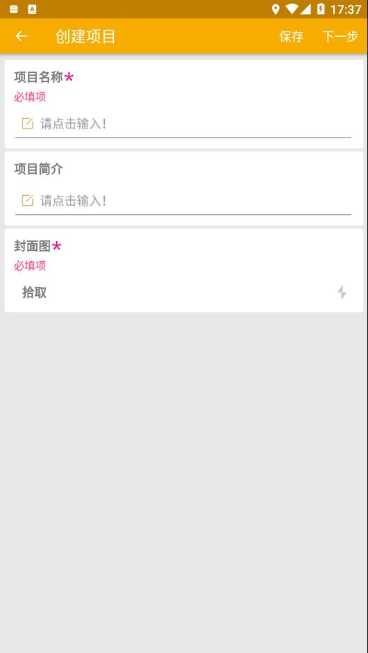 数图app
