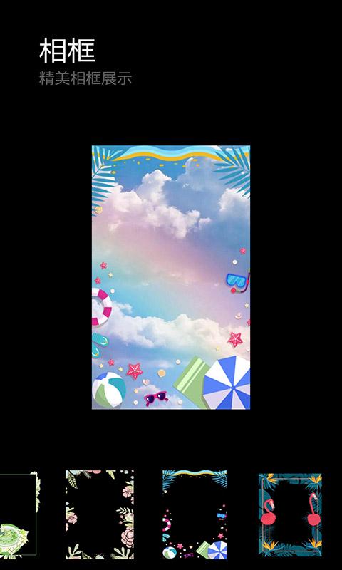 歪乐园-营销推广