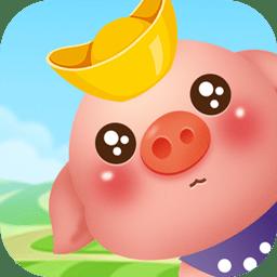 阳光养猪场红包版app