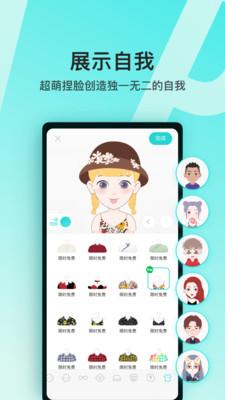 Soul app官方下载