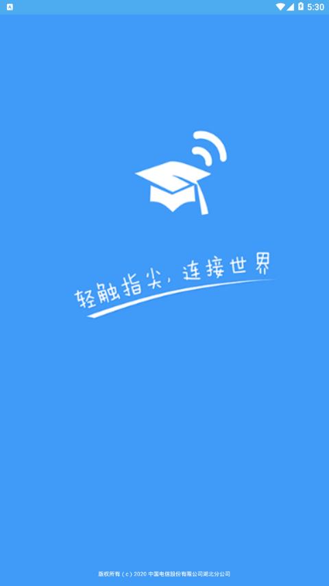 飞Young宽带app