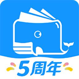 鲸钱包app官方版