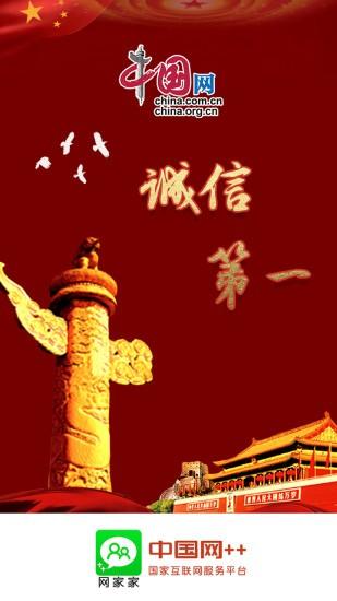 网家家(皖合肥市老年大学网课)