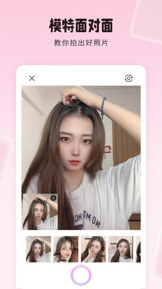 糖图相机app