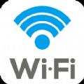 wifi密码查看器官方版