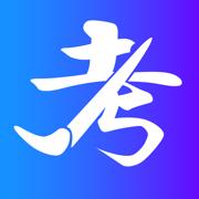 考试宝app官方版