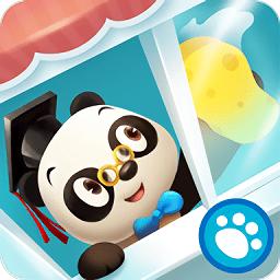 熊猫博士小小家完整版