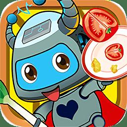 宝宝机器人餐厅游戏