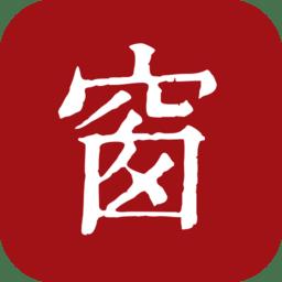 西窗烛(古文学习软件)