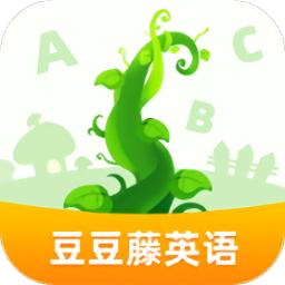 豆豆藤国际英语