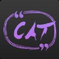密聊猫app