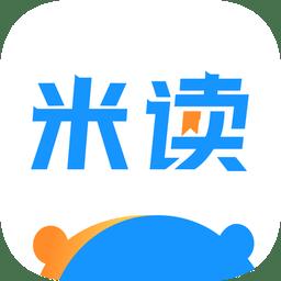米读小说免费阅读app