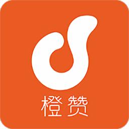 橙赞app