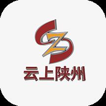 云上陕州app