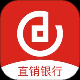 成都农商直销银行app(原i邦银行)