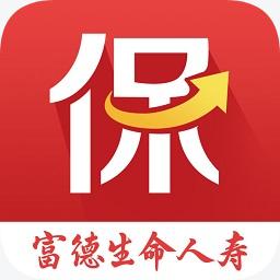 e动生命人寿app