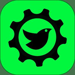 黑鸟单车app最新版
