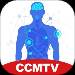 临床思维训练系统app