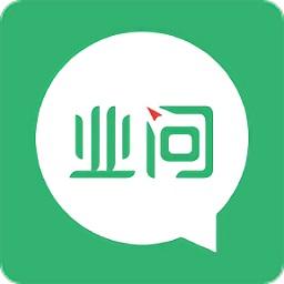 业问app官方