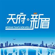 天府新眉app