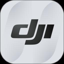 dji fly软件最新版